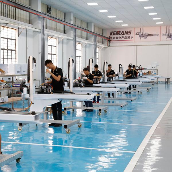 机械手工厂